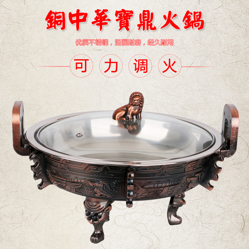 Large stainless steel solid alcohol furnace dry pot hot pot adjustable fire glass cover dry boiler household cooker retro panLarge stainless steel solid alcohol furnace dry pot hot pot adjustable fire glass cover dry boiler household cooker retro pan