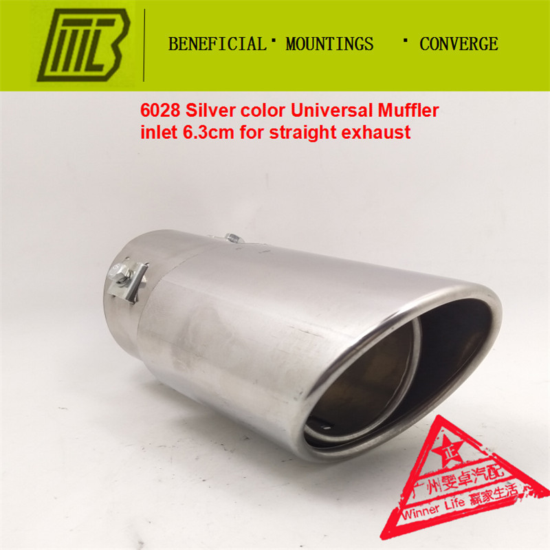 Universal SIMPLE Car Exhaust STRAIGHT Muffler Modified Tail Throat Liner Pipe  Caliber 6. is15.5cm