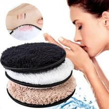 Makeup Removal Sponge Flutter Wash Cleansing Cotton Cleaning Flapping Wet Sponge Face Cleansing Sponge Puff Super Soft &1