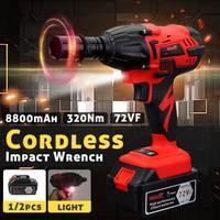 High Torque 320Nm Electric Cordless Impact Wrench Li ion Battery 8800mah Motors LED Lighting Woodworking Tool Power Tool