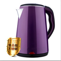 European Style Stainless Steel Electric Kettle Home 2.3l Large Capacity Automatic Boiling Water