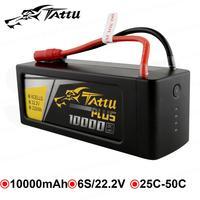 TATTU Lipo Battery 10000mAh 6S 22.2V 22.8V HV Plus Batteries 15C 25C Custome Plug for S900 S1000 UAV Axis Drone