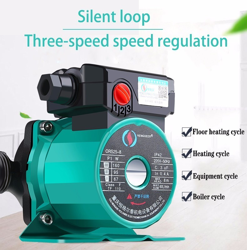 Household 100w Heating Hot Water Circulation Pump To Warm The Ultra-quiet Booster Pump Central Heating Boiler Air Conditioner