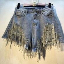 EWQ 2019 Spring Summer Heavy Tassels Nail Diamond Beads High Thin Waist Cowboy Shorts