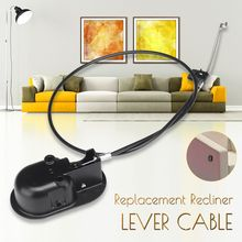 Black Metal Handle Recliner Chair Sofa Couch Release Lever Pull Handle With Spring Cable Replacement Furniture Accessory