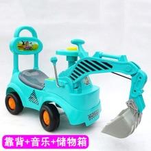 2018 New Children's Excavator Sitting and Riding Excavator Toy Music of Baby Engineering Car Excavator1-3Y