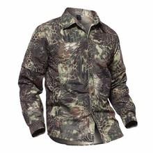 Мужская тактическая рубашка с отстегивающимся рукавом, камуфляжная, военная, летняя, для альпинизма, пешего туризма, быстросохнущая одежда, охотничьи Топы