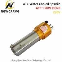 1.5KW chłodzony wodą wrzeciono atc Motor 220V ISO20 automatyczna zmiana narzędzia wrzeciono do cięcia psychicznego GDL80-20-24Z/1.5 NEWCARVE