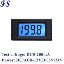 Display LCD DC Amperímetro Amperímetro Medidor de Painel Atual Amperímetro Digital DC 0-200mA Amperemetre Instrumentos De Medição de Corrente