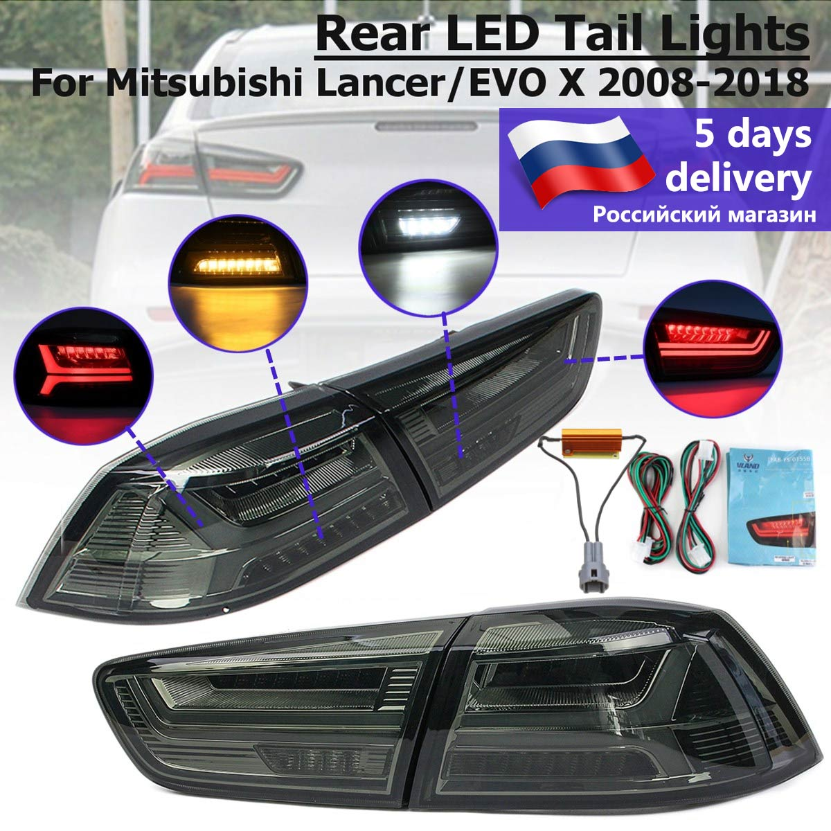 1Pair for Mitsubishi Lancer EVO x 2008-2017 Rear LED Tail Brake Light Lamp Tail Light Signal LED DRL Stop Rear Lamp Accessories