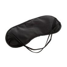 Маска для сна с завязанными глазами удобная маска для сна Расслабляющая..-Лидер продаж