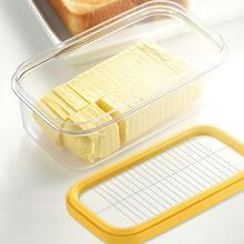 Коробка для масла контейнер для сыра Хранитель с режущей сеткой коробка для хранения еды кухня