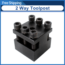 Держатель инструмента/2 варианта Toolpost/S/N: 10155 SIEG C0 поворотный держатель инструмента