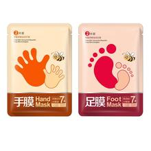 1Pair Hand/Foot Mask Honey Exfoliate Dead Skin Remove Moisturizing Whitening Pee