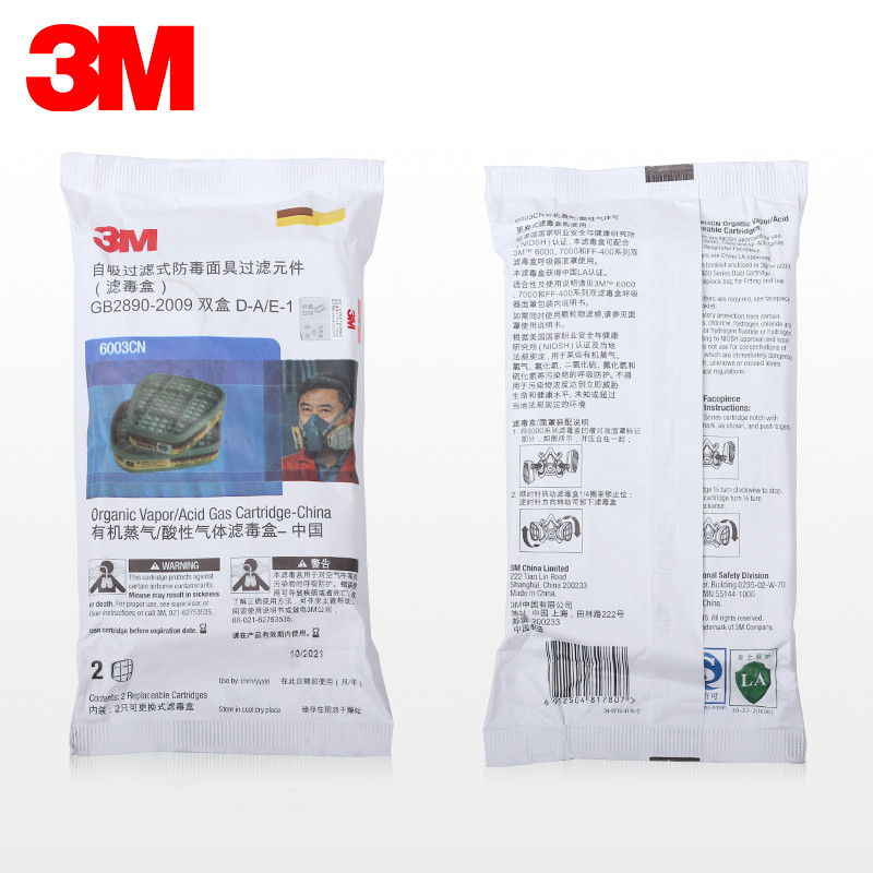 3M 6003 Organic Vapors Acid Gas Mask Cartridge Filters Anti Dust Paint  Cleaning Pesticide Fit 6200 7502 6800 Gas Respiratory