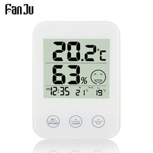 FanJu FJ718 Weather Station with Temperature Humidity Meter LCD Comfort display Indoor Thermometer hygrometer Digital Wall Clock(China)