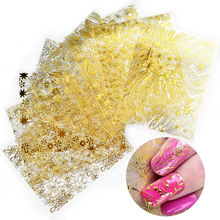 Nail Art Manicure DIY Rhinestone Stickers Decals Gold 3D Metal Sticker Applique Back BP Series Polish 8 PCS