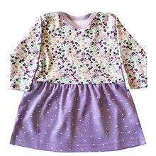 Платье для девочек КОТМАРКОТ 7096