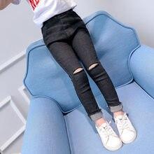 45478fd28a1d9 От 4 до 13 лет Рваные джинсы для девочек-подростков 2018 весна тонкий дети  джинсовые брюки Повседневное узкие брюки для подростк.