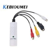 Kebidumei USB видео крышка устройства USB 2,0 легко закрывать Видео ТВ DVD VHS DVR Крышка адаптера туры легкая крышка для Win7/8/10/XP/Vista