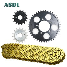 520H 15T 41T Motorcycle Mini Motor Transmission Drive Chain and front rear sprocket kit for HONDA NSR250 NSR 250 15 41 Teeth
