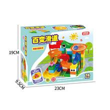 74pcs Large Particle Building Blocks Toy Slide Puzzle Spell Inserting Blocks Set Children Early Education Assembling Game
