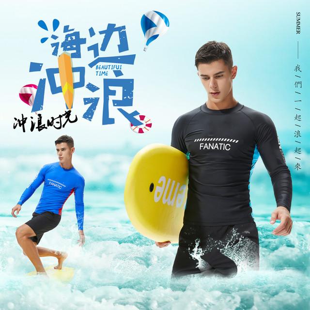 Wet Suit Spearfishing Triathlon Trajes De Buceo Para Hombre Diving Suit for Men  Swimsuit Weight Vest Sailing Clothing Surfing