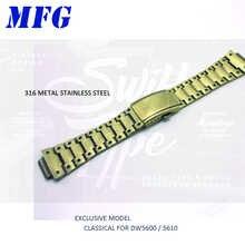 Retro Watchband GWM5610 DW5600 GW5000 Watch Strap & Case bezel Set Metal Stainless Steel Bracelet Steel Belt Accessories