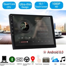 hot deal buy car multimedia player 10.1'' 2g+32g for android 8 car stereo 2din bluetooth wifi gps nav quad core radio video mp5 player