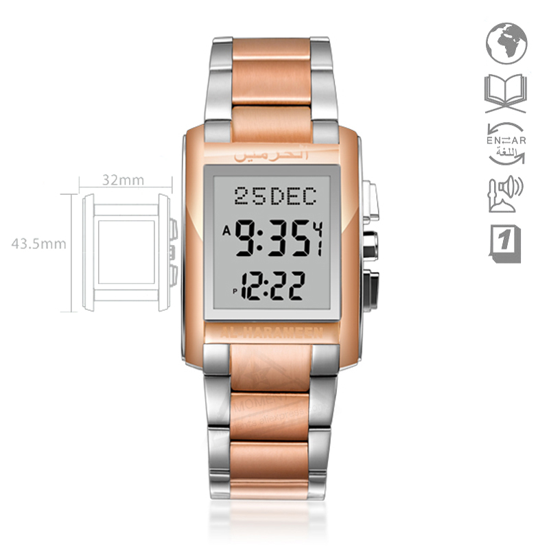 Digital Watches Dedicated Al Harameen Classic Men Watch For Muslim Prayer 6210 Rectangle Stainless Steel Rose Gold Silver Man Wristwatch With Azan Qibla Men's Watches