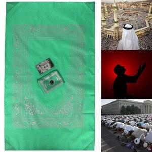 Image 2 - 100x60 ซม.สี่สีพกพาEid Mubarakมุสลิมพรมอิสลามสำหรับพับผ้าห่มสำหรับเข็มทิศ