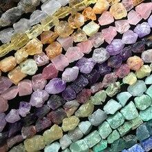 ICNWAY 24 шт. необработанный драгоценный камень 16-19 мм лазурит Аквамарин прехнит Турмалин аметист цитрин Лабрадорит для изготовления ювелирных изделий