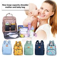 Mommy Diaper Bags Baby Napping Bag Mother Large Capacity Travel Nappy Backpacks with Anti loss Zipper Baby Nursing Bags Dropship