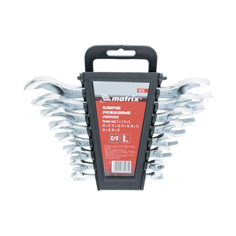 Hand Tool Sets MATRIX 15276 Hand Tools Wrench Set Open-End Wrenches