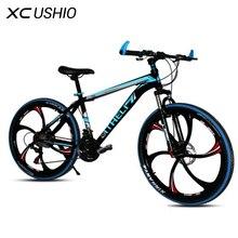 MTB велосипед 26 дюймов 18-21 скорость двойной дисковый тормоз одно колесо переменной скорости велосипед углеродистая сталь V тормоз велосипед bicicleta продажа