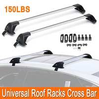 110cm 120cm Universal Car Roof Racks Cross Bars & Anti theft Lock Luggage Carrier for Honda /Nissan for Ford for Toyota 150LBS