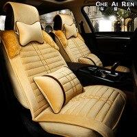 На свой вкус универсальные подушки сиденья автомобиля для VOLVO S40 S80L S80 XC60 C30 C70 XC90 V60 V40 S60L XC классические авто аксессуары толстые