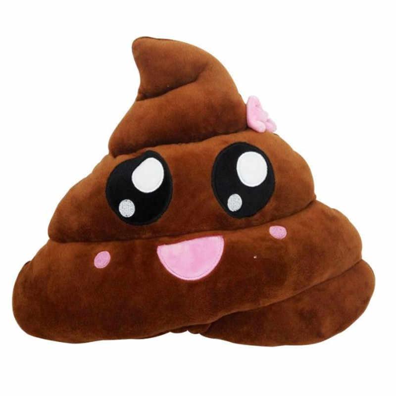Забавная Подушка Emoticon домашние автомобильные подушки для путешествий Poop мягкая игрушка кукла забавная плюшевая подушка Cojines подушка для сиденья 31
