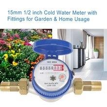 Садовый счетчик воды 15 мм 1/2 дюймов счетчик воды холодной воды с фитингами для сада и домашнего использования compteur eau
