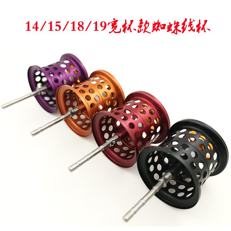DIY non original fishing reel spool for 2014 15 18 19 TATULA microcast and long cast