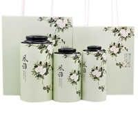 Xin Jia Yi Packaging Tea Paper Box Set Slide Metal Lid Drawer Paper Tube Round Shape 19cm Height Envelope Watch Paper Box