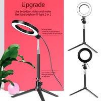 Селфи лампа светодиодный LED кольцо свет USB затемняемый телефон видео лампа со штативом селфи палка кольцо заполняющий свет для красоты комн...