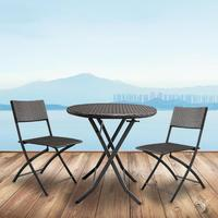 3pcs/set Foldable Furniture Kit Brown Gradient Rattan Outdoor Garden Coffee Table + 2 Chairs Bar Cafe Chair Set