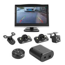 360 كاميرا سيارة نظام عرض الطيور بانورامية 360 كاميرا السيارة مزودة بجهاز تسجيل فيديو تسجيل وقوف السيارات الأمامي + الخلفي + اليسار + كاميرا الرؤية اليمنى مع شاشة 5 بوصة