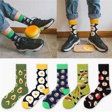 Модные креативные хлопковые носки в стиле хип-хоп для мужчин и женщин; Летние Стильные дышащие цветные повседневные носки; забавные носки для мужчин