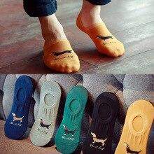 Cotton Socks Ankle Socks Non slip High Quality Hot Sale Summer Men Fashion Invisible Boat Socks