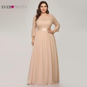 Image 4 - בתוספת גודל תחרה חתונה שמלות ארוך פעם די O צוואר ארוך שרוול אונליין אלגנטי נשים שמלות כלה Vestido דה Noiva 2020