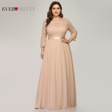 Plus Size Lace Wedding Dresses Long Ever Pretty O-Neck Sleeve A-Line Elegant Women Gowns Vestido De Noiva 2019