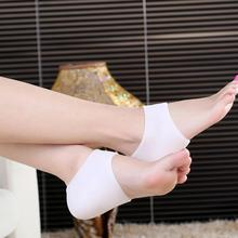 2pcs/pair Silicone Moisturizing Gel Heel Socks Cracked Foot