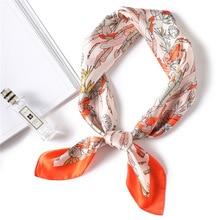 Ruicesstai Silk Satin Women Square Scarf Print Ladies Wrap Bandana Head Hair Shawls Bag Accessories Handkerchief 70*70CM